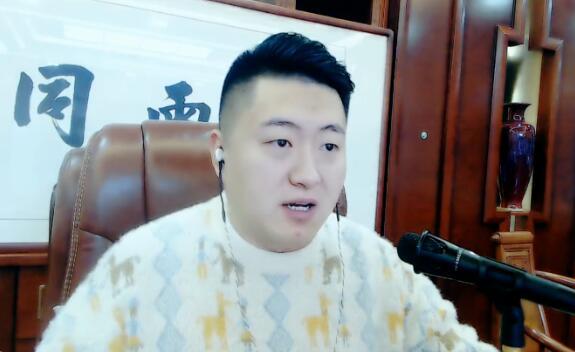 """在YY消费破亿,神豪""""木子丰""""是谁无人知晓,小洲透露他身家百亿"""