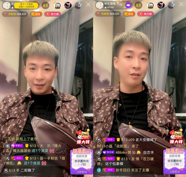 """刘一手董莹莹现身饭局,停播1个多月宣布归期,是寻找到""""斗志""""了吗"""