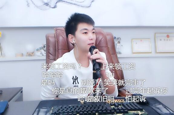"""赵小磊的""""神奇""""之处,招YY粉丝喜爱,无论怎么携程就是不掉人气"""