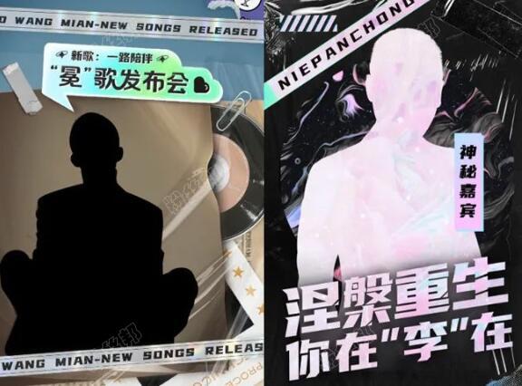 王冕李先生已确定回归,YY发布4月1日首秀活动预告,毕加索这次失策了
