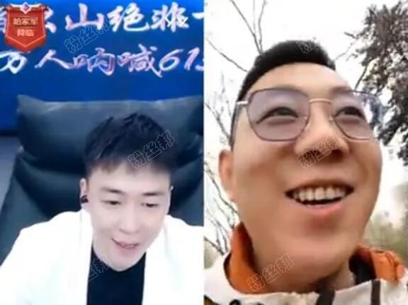 """刘一手回归与YY续约,重新签署""""直播时长""""合同,以后都有底薪拿"""