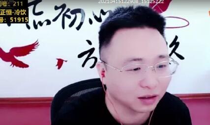 """""""樊书臣""""曝光""""许皇""""排名前五顶级富豪"""