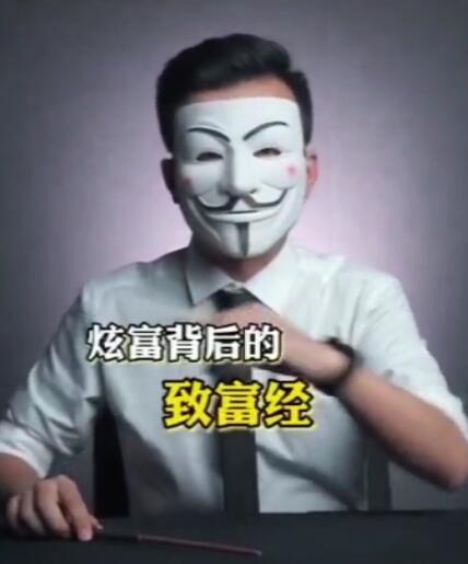 抖音封禁3973个炫富账号,封禁刻意炫富、恶意炒作等行为账号