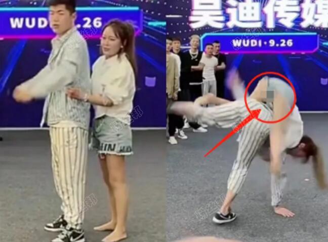 KS柚子君众目睽睽不慎走光露底,短裤太短又宽松,幸好镜头离得远