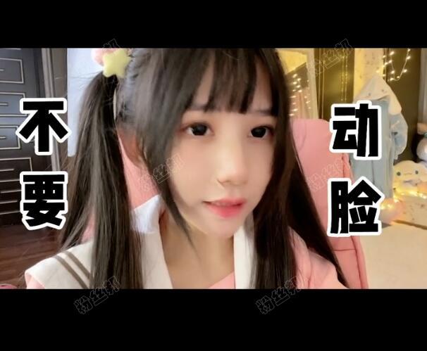蔡萝莉回应戴口罩的原因,自曝做3次整形手术,提醒网友不要动脸