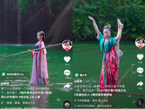 """抖音杨柳独竹漂能爆红海内外,""""水上漂""""火遍全网,她是贵州独竹漂传承人"""