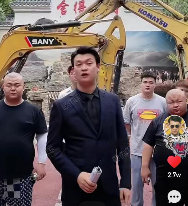 """铲车已经到位,KS马洪涛""""舍得庄园被强拆"""",小沈龙带北弟老狗给涂鸦了"""