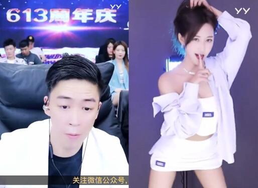 YY66直播节热度高涨,刘一手周年庆大咖云集,人气近260万破纪录