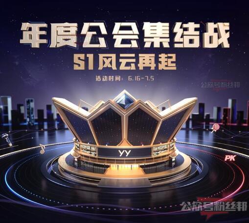 YY2021年度公会预选赛结果名单,文儿、阿哲奇领拿下前三甲,舞帝惨遭淘汰