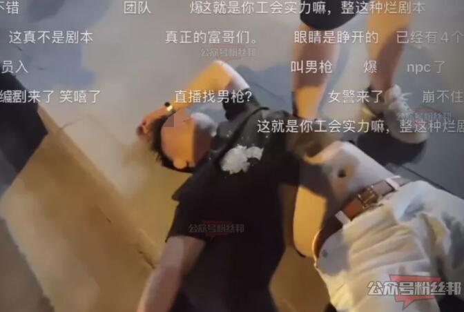 """虎牙蒋宁川救助街边醉汉,一身行头不是""""一般人"""",这才是虎牙正能量"""