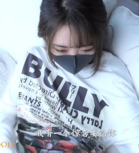 HongKongDoll玩偶姐姐甜美游戏陪玩视频图片,玩偶姐姐高清图片欣赏