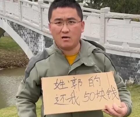 抖音姜涛个人资料简介,他是怎么火起来的,因人气下滑下跪磕头退网