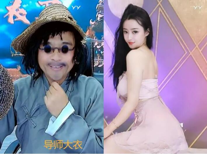 """大衣哥模仿""""导师田斌""""?与女主播连麦热舞,直言按A类来,直接违规!"""