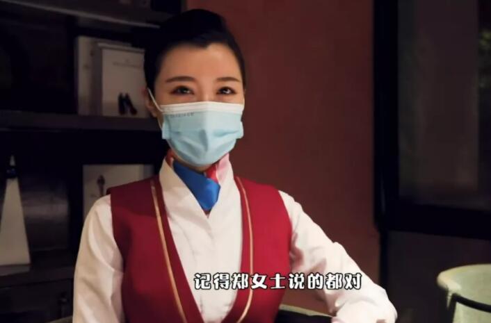 杭州郑女士已拥有团队,自曝职业南航空姐,内涵包装啥时候带货?
