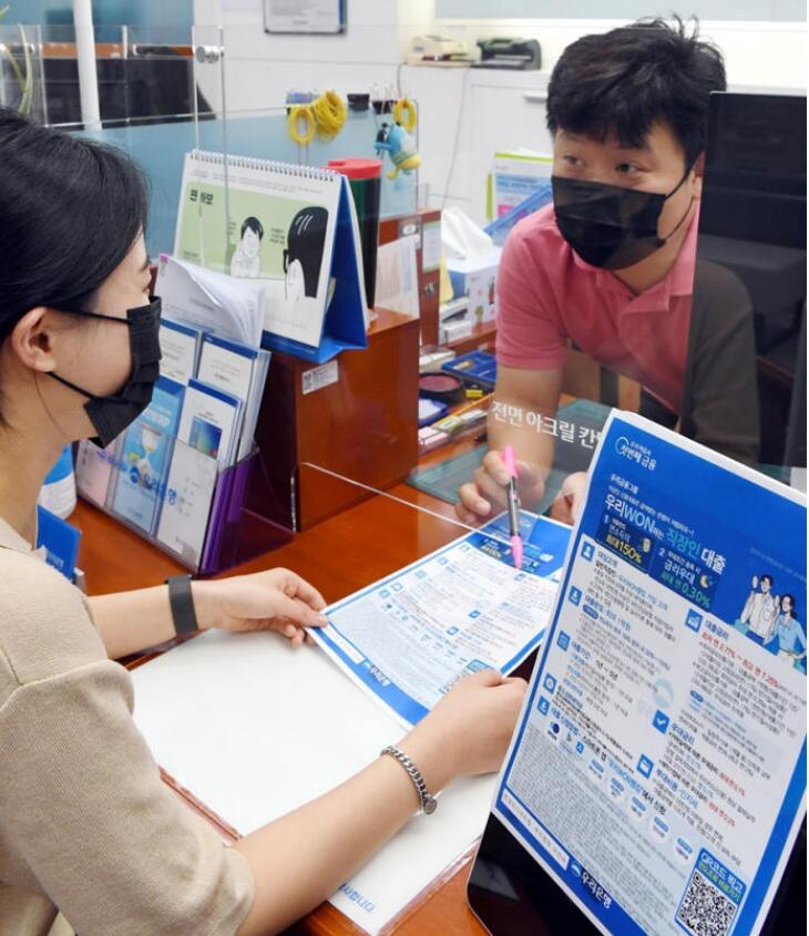 """《鱿鱼游戏》现实""""参赛者"""":为还贷再借贷,韩国前IT白领的贷款人生"""
