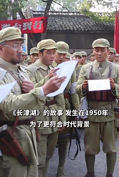 """长津湖名场面的幕后细节,被打""""差评""""是低估了《长津湖》的伟大"""