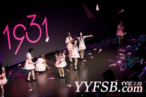 YY1931女子组合第二季公演落幕