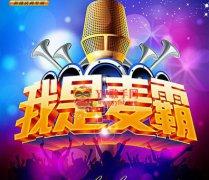 教程:KTV唱歌技巧 不费力唱出好听的歌
