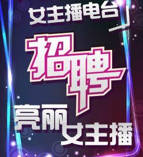 【活动】开通YY招聘网VIP招聘会员赠送广告位