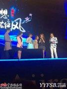 蔡妍鸟叔同台献唱傲澜之夜,经典曲目令歌迷大呼过瘾