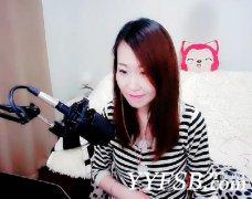 YY小妖儿的电台《别样的爱情滋味》