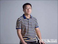 专访娱加CEO王染砚:投入1.5个亿给旗下主播制作IP