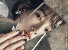 少女时代金泰妍第2次单独演唱会画报集将于27日正式发行
