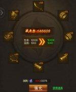 《屠龙破晓》夜战比奇活动玩法攻略 如何迅速获得积分方法