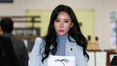 韩警方为保护张紫妍证人不周道歉 请愿同意人数已达24万人