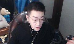 王冕透露神豪哦哥本人长相帅气 YY豪刷近2亿网友质疑其为托