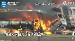 内蒙古大巴车与货车相撞起火 兴安盟阿尔山市三车相撞起火